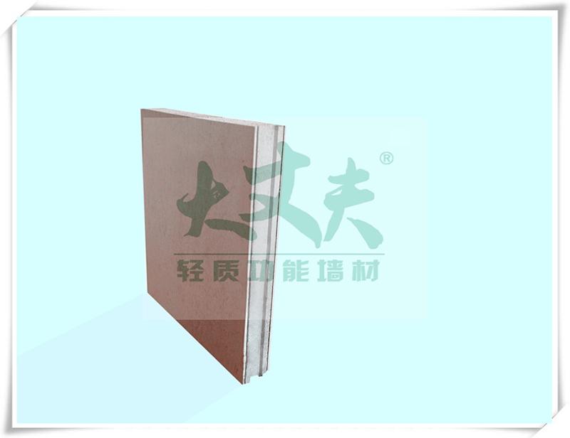装配式屋面板