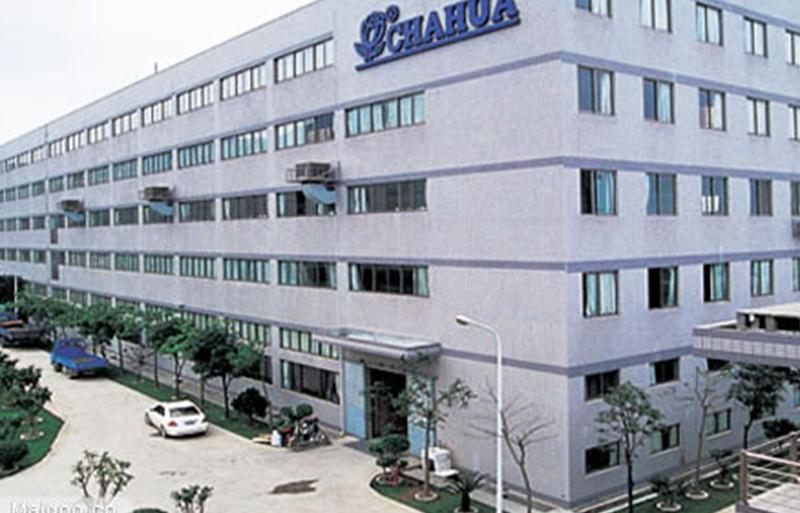 福州茶花家居公司办公楼
