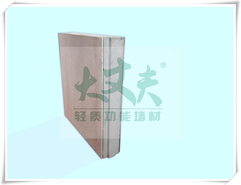 聚苯颗粒轻质夹芯隔墙板