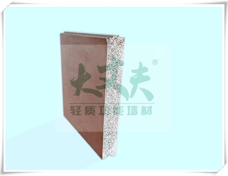 聚苯颗粒轻质隔墙板