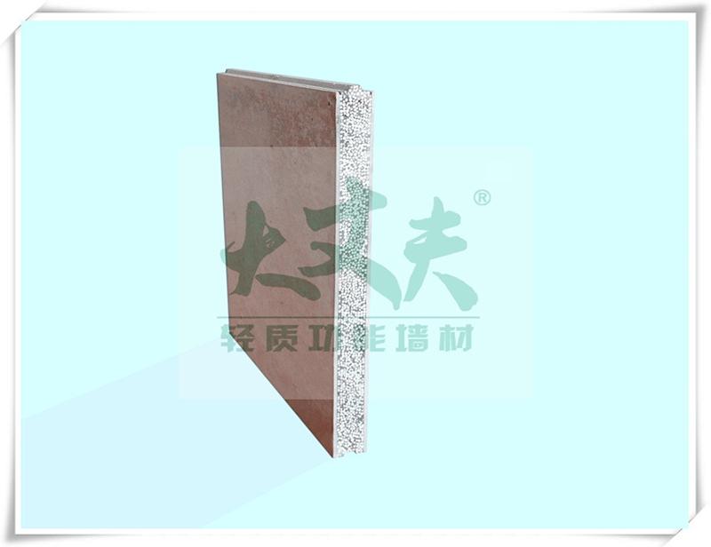 聚苯颗粒夹芯板墙体