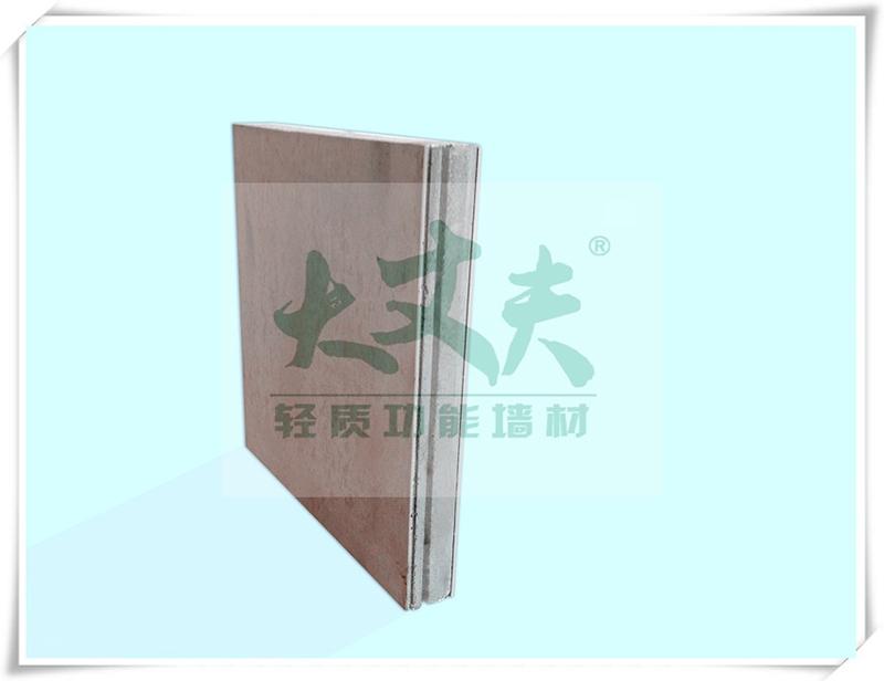 聚苯乙烯颗粒墙板